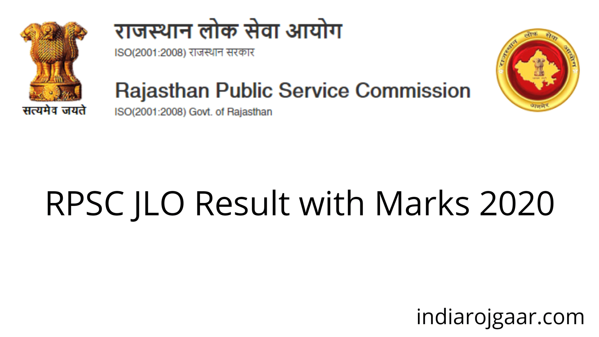 RPSC JLO Result with Marks 2020