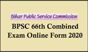BPSC Bihar Combined 66th Pre Exam
