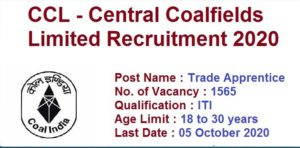 CCL Trade Apprentice Online Form 2020
