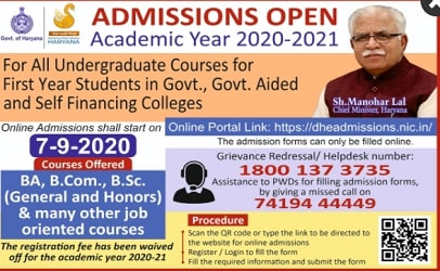 Haryana College Admission 2020 Apply Online