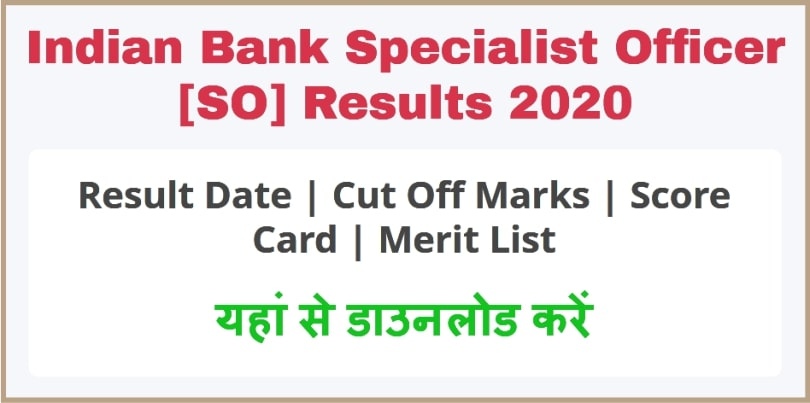 Indian Bank SO Result 2020