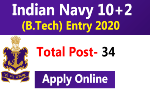 Indian Navy BTech Entry Online Form 2020