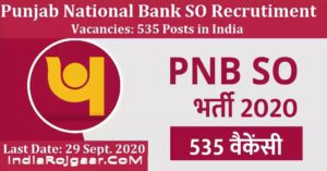 PNB Bank SO Recruitment 2020