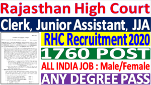 Rajasthan HC Various Post Online Form 2020