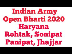 Rohtak Army Rally Bharti 2020