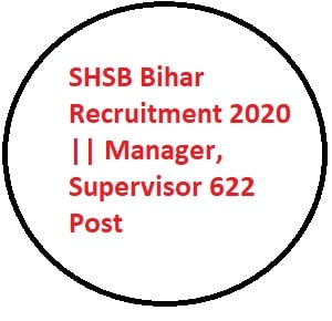 SHSB Bihar Recruitment 2020