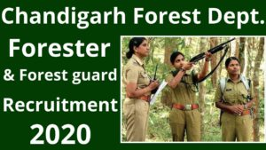 Chandigarh Forest Guard Recruitment 2020