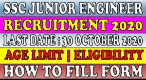 SSC Junior Engineer JE Online Form 2020
