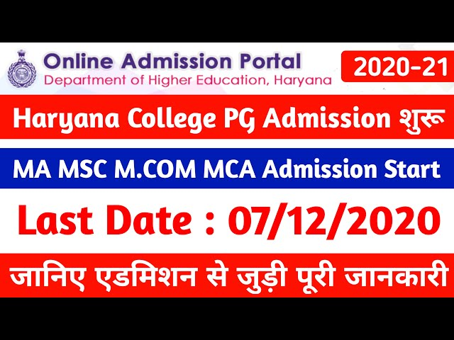 Haryana All PG Course Admission 2020