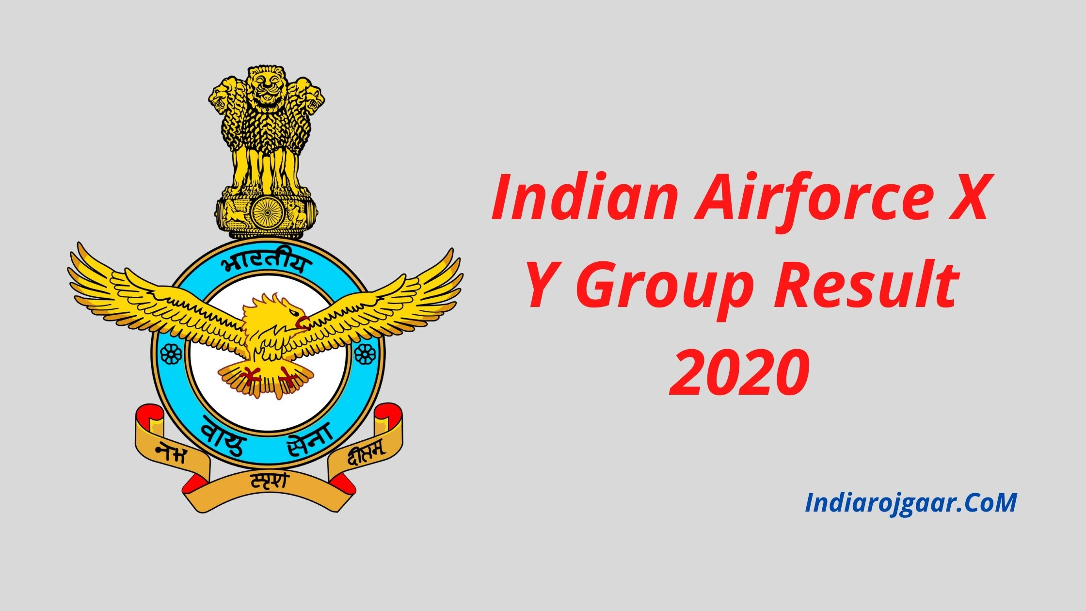 Indian Airforce X Y Group Result 2020