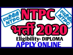 NTPC Diploma Trainee Recruitment 2020