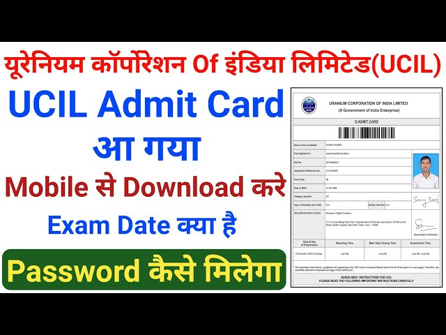 UCIL Various Post Admit Card 2020