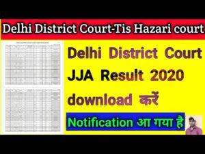 Delhi District Court JJA Result 2020