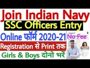 Indian Navy SSC Officer Recruitment 2020