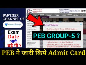 MP Group V Various Post Admit Card 2020