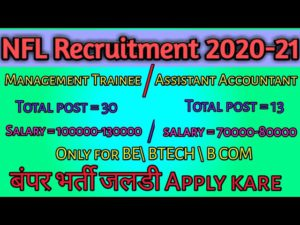 NFL Management Trainee Recruitment 2020