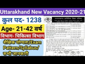 Uttrakhand Staff Nurse Recruitment 2020