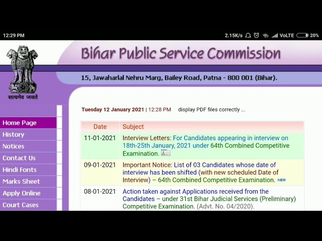 BPSC 64 Interview Letter 2021