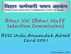 BSSC Urdu Anuwadak Admit Card 2021