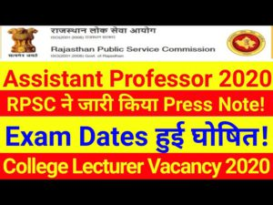 RPSC Assistant Professor Exam Date 2021