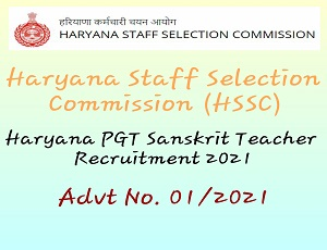 HSSC PGT Sanskrit Teacher Recruitment 2021