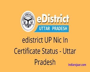 edistrict UP Nic In