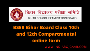 BSEB Bihar Board Class 10th and 12th Compartmental online form