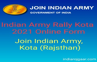 Indian Army Rally 2021 Online Form